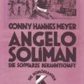 Premierenplakat - Vorlass C.H. Meyer